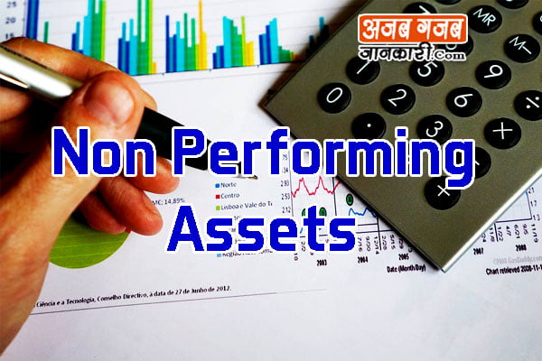 What is NPA in hindi | Non Performing Assets Meaning & NPA