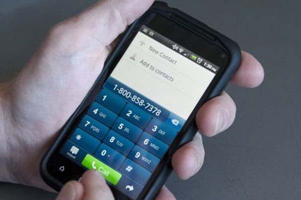 Check Bank Balance Through Missed call – SMS in Hindi