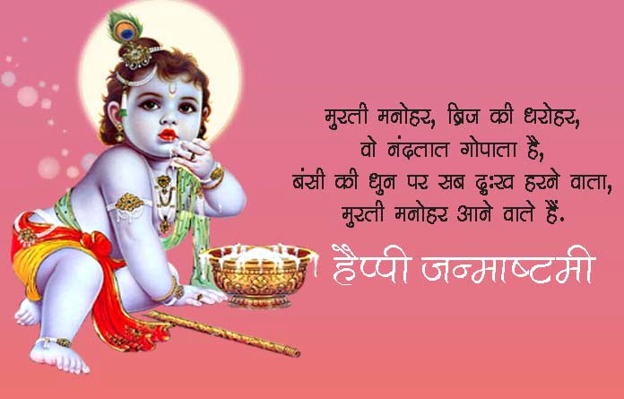 happy ashtami images