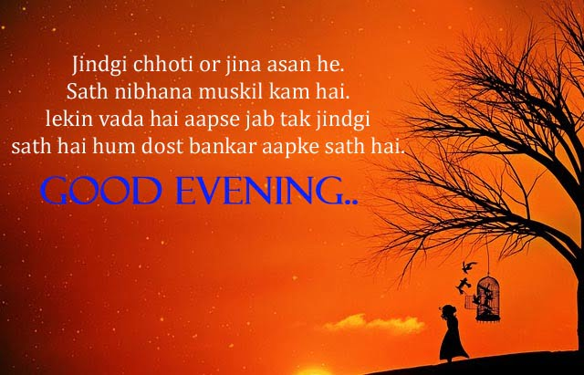 Good Evening Images With Quotes Wallpapers Photos Pic For