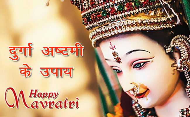 Navratri ke pay in hindi