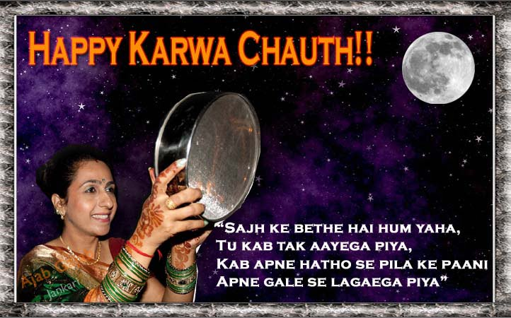 Karva chouth wishes