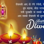 best diwali wishes quotes