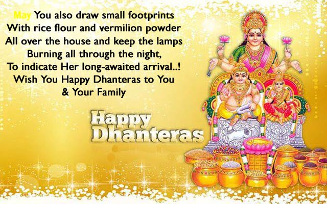 dhanteras wishes in hindi