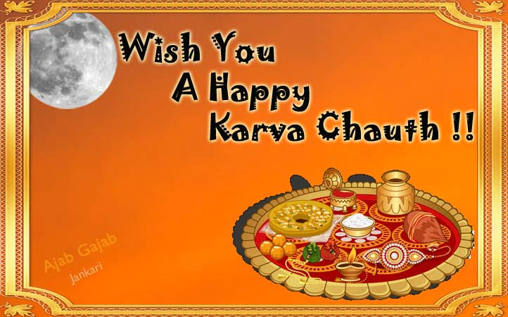 karwa chauth wishes,