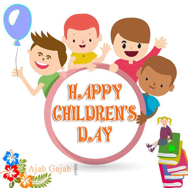 Happy Children's Day Quotes & Wishes in Hindi: SMS, Images ...