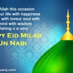 eid milad un nabi massages