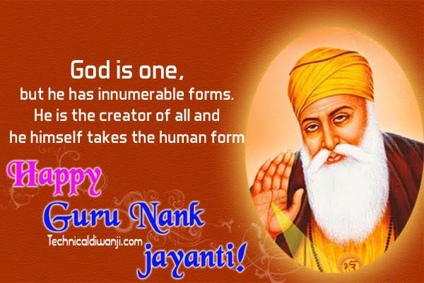 guru nanak birthday wishes images