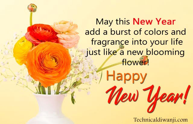 happy new year wishes for lover