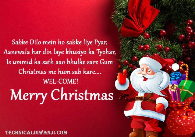 christmas-in-hindi