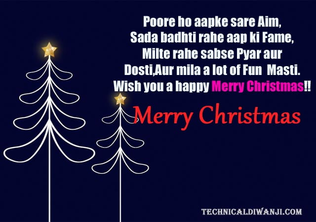 christmas-sms-in-hindi