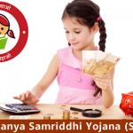 sukanya samriddhi yojana in hindi full detail