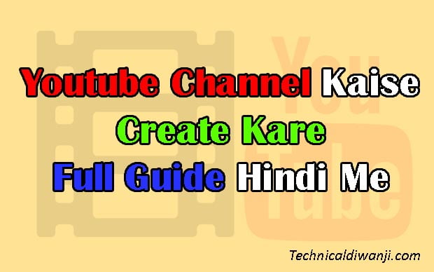 Youtube Channel Kaise Create Kare