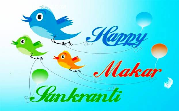 makar sankranti WISHES IMAGES