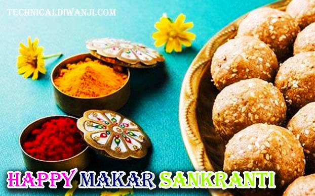 makar sankranti greeting cards