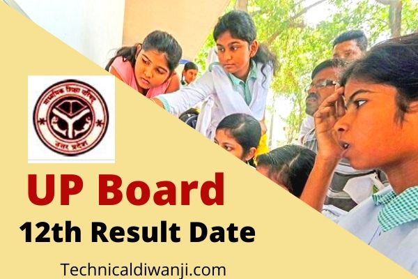 UP Board 12th Result Date 2020