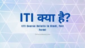 ITI Course Details in Hindi